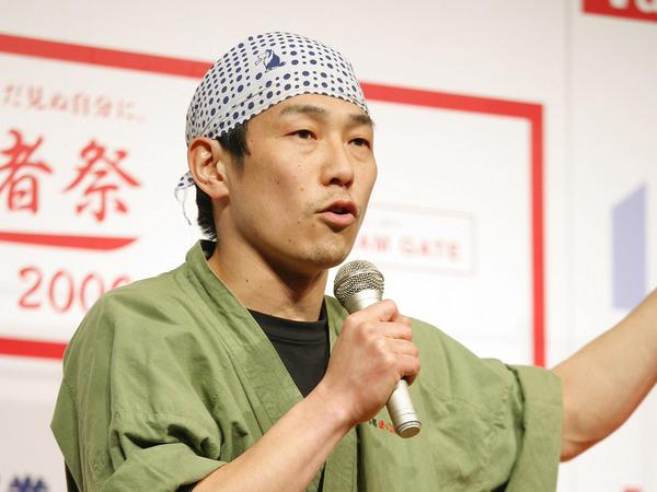 京都産業21にて講演